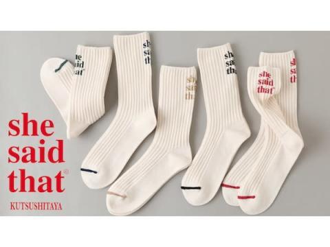 先着でノベルティも!「靴下屋」と韓国で人気の「she said that」がコラボ