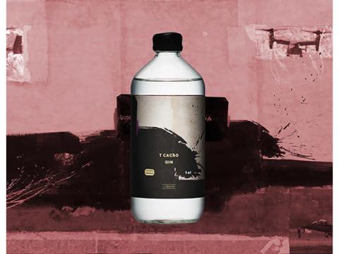"""泡盛×カカオ!沖縄と台湾の恵みを抽出した""""アイランドジン""""が新発売"""