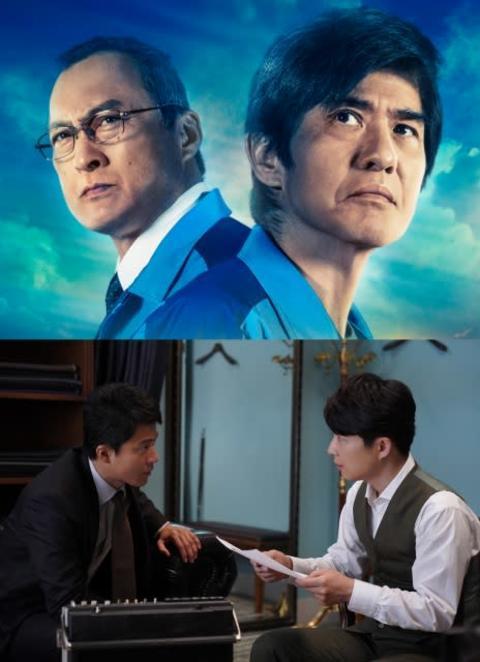 『日本アカデミー賞』2作品が最多12の優秀賞 『Fukushima 50』『罪の声』