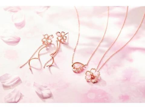 Canal 4℃初の桜ジュエリー「Sakura Collection」で一足早く春を楽しもう!