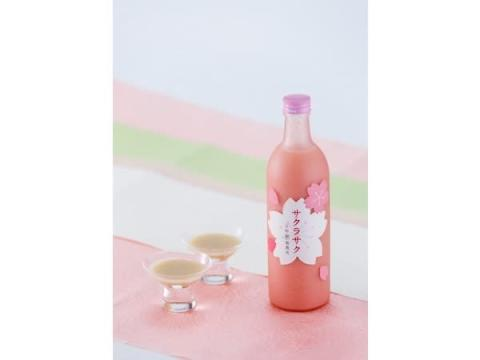 桜とフランボワーズのマリアージュ!春の訪れを告げる特別な糀甘酒が登場