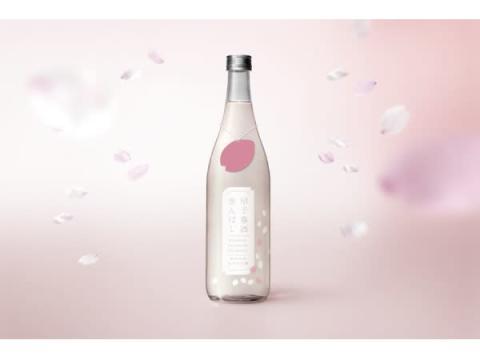 春風のような華やかな香り!春限定の純米大吟醸生原酒「甲子 春酒香んばし」