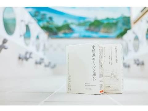 昭和8年創業の老舗銭湯・小杉湯の名物「ミルク風呂」の入浴剤が全国発売!