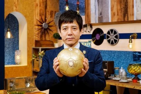 勝村政信MCサッカー番組『FOOT×BRAIN』500回SP 中村憲剛がゲスト出演