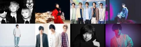 『CDTVライブ』2時間SPで「セカオワフェス」 関ジャニ∞は新曲TV初披露