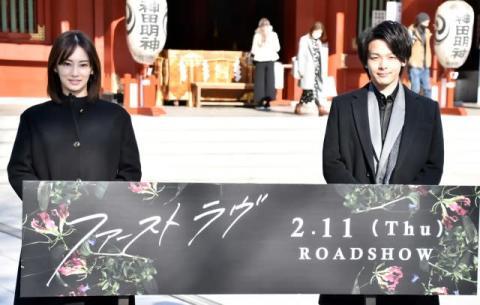 中村倫也、北川景子のヘアカットシーンに自信「甘酸っぱいけど官能的」