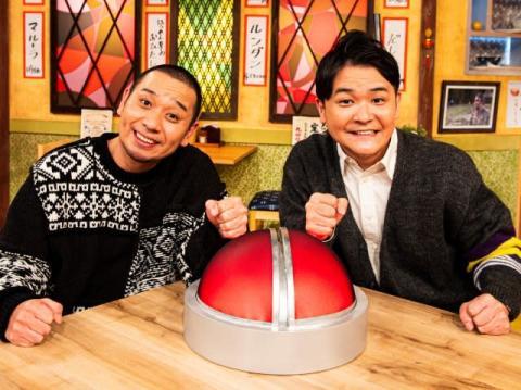 『相席食堂』DVD化 絵になる研ナオコ、とも兄、長州力「飛ぶぞ!」など名作収録【コメントあり】