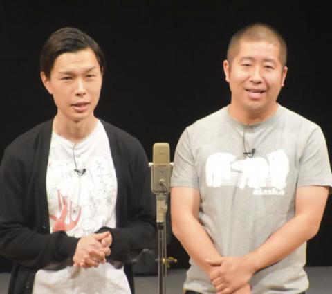 ハライチ、田中裕二の代打で『爆笑問題カーボーイ』登場 お菓子王子トークも