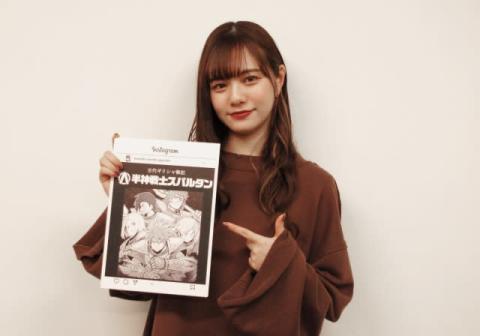 石川涼楓、高校受験は「つらかった」 長期休みは塾の日帰り合宿に参加