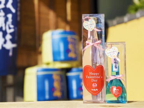 10種類以上の酒米で醸す「臥龍梅」にバレンタイン限定商品が初登場!