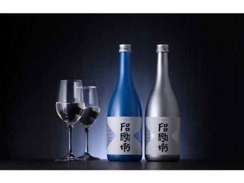 フー・ファイターズとコラボした「楯野川 純米大吟醸 半宵」が再発売決定!