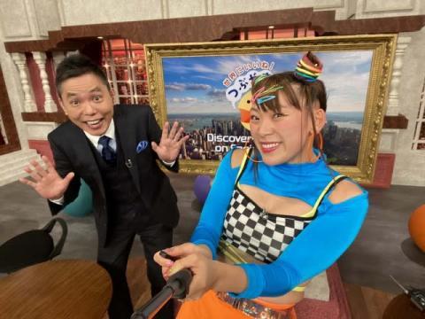 爆笑問題・太田光、「英語を話すフワちゃんは新鮮」 『つぶやき英語』で共演