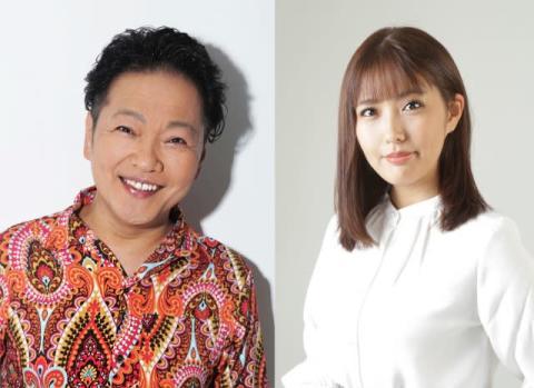 山口勝平、娘の名前「あかね」が話題 主演『らんま1/2』のヒロインと同名で「エモい!」