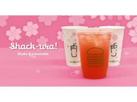 シェイクシャックの「桜レモネード」&「桜シェイク」で春の訪れを楽しもう