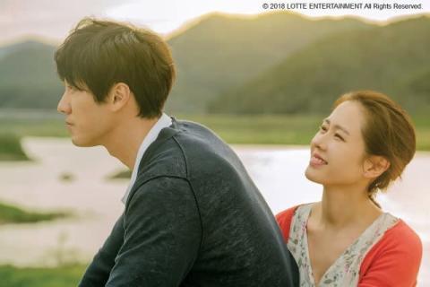 大阪で「愛の不時着」展開催記念 カンテレで3週連続韓国映画ナイト