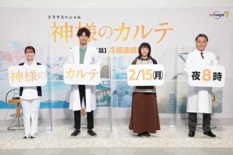清野菜名・大島優子が明かす福士蒼汰の意外な一面 現場で「なごり雪」「アナ雪」を熱唱