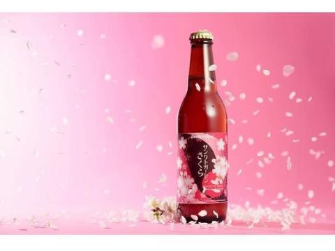 """飲む""""桜餅""""のようなビール「サンクトガーレン さくら」が春限定で発売"""