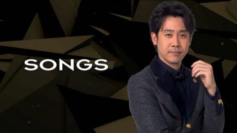 『SONGS』特別編リクエスト名曲集 放送日20日→23日に変更