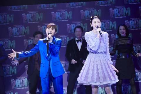 葵わかな&三吉彩花、カップル役に自信「かわいらしい恋を見せたい」