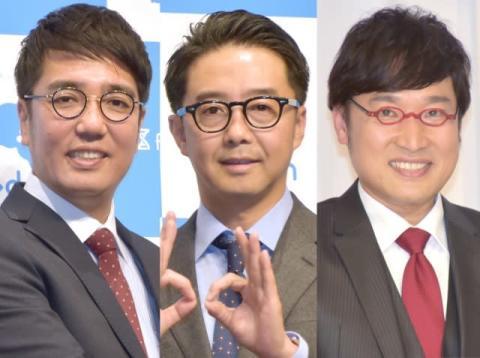 おぎやはぎ&山里亮太、田中裕二の代打で『爆笑問題カーボーイ』生出演 太田光「任せた」