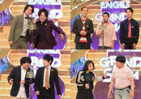 フジ『ENGEI』第7世代企画 松岡茉優は宮下草薙のネタで「レアな体験」