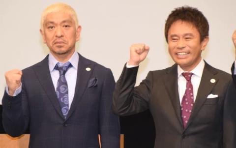 ダウンタウン、和田アキ子の『笑ってはいけない』出演プランに驚き 紅白狙いも?