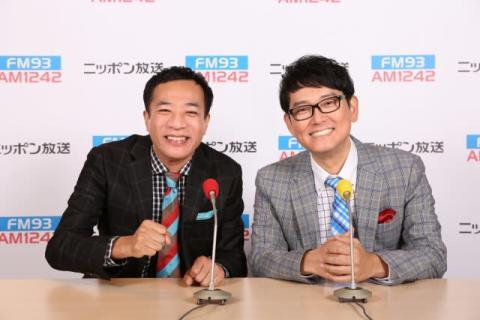 ナイツ&中川家のラジオで「SDGs予習ウィーク」 すゑひろがりず、ゆりやんら登場