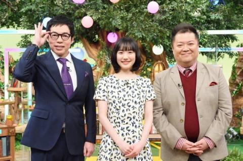 """芦田愛菜が""""テレ東初MC"""" ブラマヨ小杉「進行が神々しかった」"""