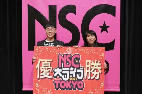 『NSC大ライブ』ボニータが優勝 養成所での日々に感謝「お笑いをやれていると実感」