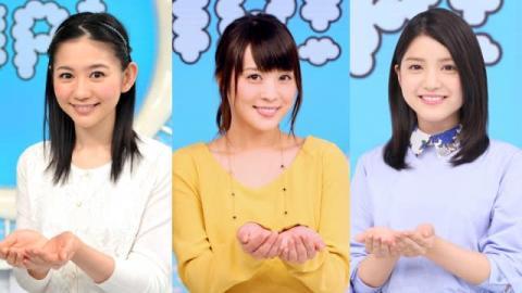 川島海荷&北乃きい&関根麻里、『ZIP!』歴代総合司会が1日限り復活