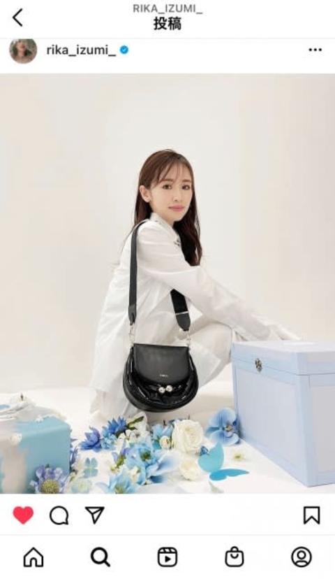 泉里香、バーチャルイベントで感嘆の声 フルラの新作バッグをアピール