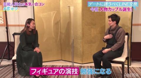 """安藤美姫、年下俳優とカップル成立 最初から最後まで""""両思い""""、見守った指原莉乃も称賛"""