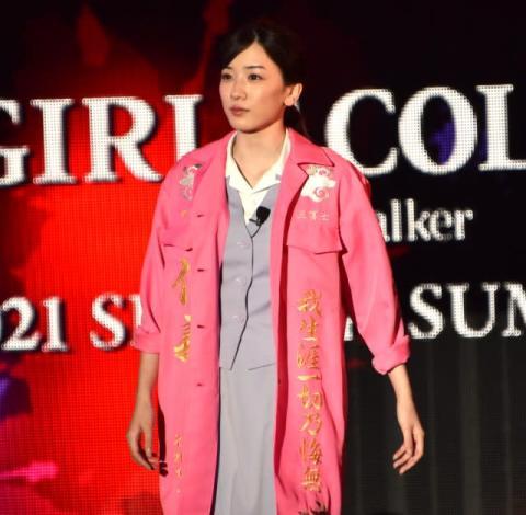 【TGC2021SS】永野芽郁、特攻服でTGC参戦「全員OLです!」