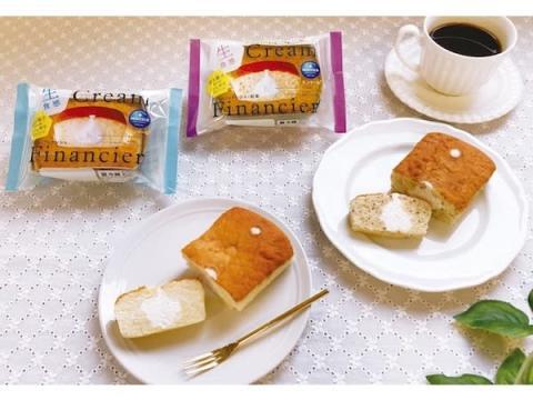 おうち時間のおともに!ひんやり冷たい焼菓子「クリームフィナンシェ」発売