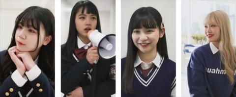 TikTokドラマ『恋は青春より青し。』ヒロインたちの瞳、実はカラコン