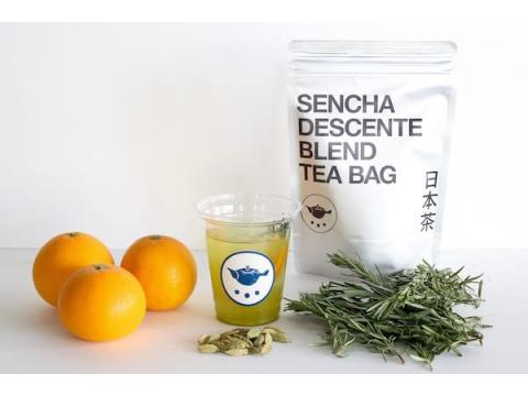 清見オレンジ&ローズマリー使用の爽やかな春のシーズナルドリンクが登場!