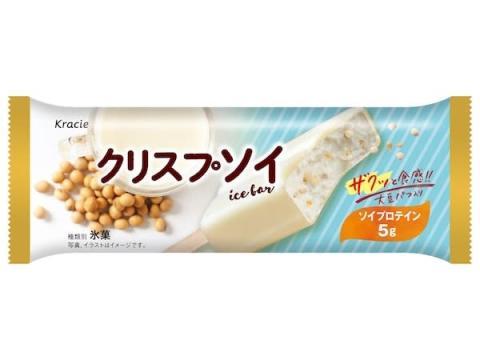 """""""大豆パフ入り""""や""""ピスタチオフレーバー""""など4種の新作アイスが登場!"""
