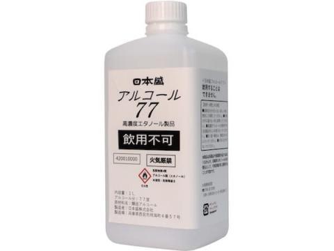 1L・5L入りを用意!日本盛が手指用消毒アルコールの一般販売をスタート