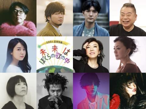 上白石萌音、3・17音楽特番MC就任 ユーミン×常田大希対談、出演者発表も