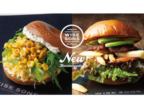 ベーグル&デリ「WISE SONS」より春の新メニュー4種が期間限定で登場!