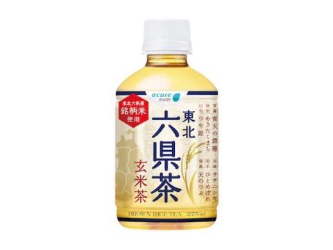 東北六県で獲れた銘柄米のみを使用した厳選素材の玄米茶「東北六県茶」発売