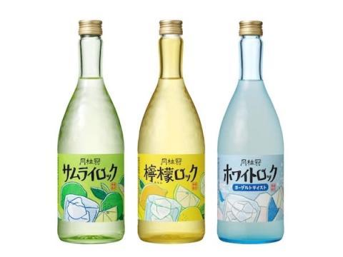 春夏限定!「月桂冠」から冷やして楽しむ日本酒ベースのリキュール3種登場