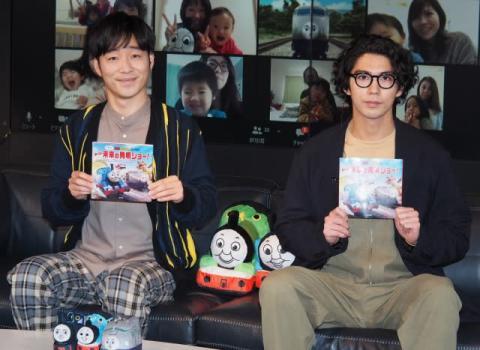 賀来賢人&後藤淳平、子どもへの読み聞かせのコツは「感情込めて」「照れない」