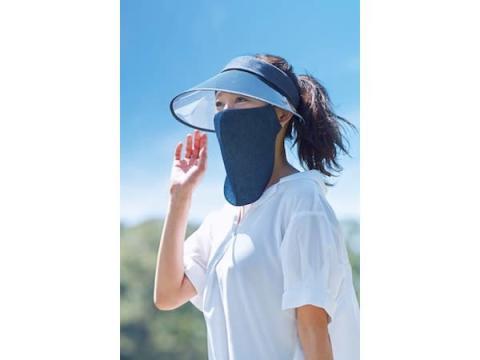 """息がしやすい3D設計!首までUV対策できる""""ロングマスク""""が登場"""