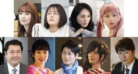 中村倫也主演『珈琲いかがでしょう』 第1話~第3話のゲスト一挙発表 貫地谷しほり、山田杏奈、戸次重幸ら