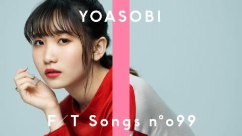 """YOASOBI『THE FIRST TAKE』再登場 メディア初披露の「優しい彗星」を""""今回のためだけ""""にアレンジ"""