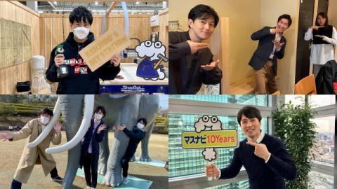 『ZIP!』10周年&卒業SP企画が続々登場 工藤阿須加&桝アナがラーメン作り