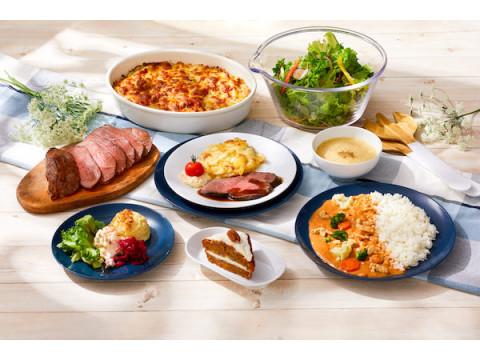 イケア・ジャパン初開催!ユニークなスウェーデンの伝統料理を楽しむフェア