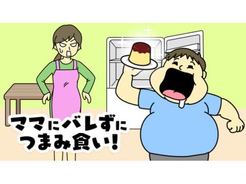 カジュアル謎解きゲームアプリ「ママにバレずにつまみ食い!」配信開始