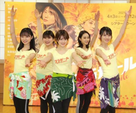 乃木坂46樋口日奈、フラダンスで激しい腰振り けいこで汗いっぱい